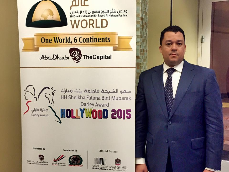 HH Sheikha Fatima Bint Mubarak Darley Awards