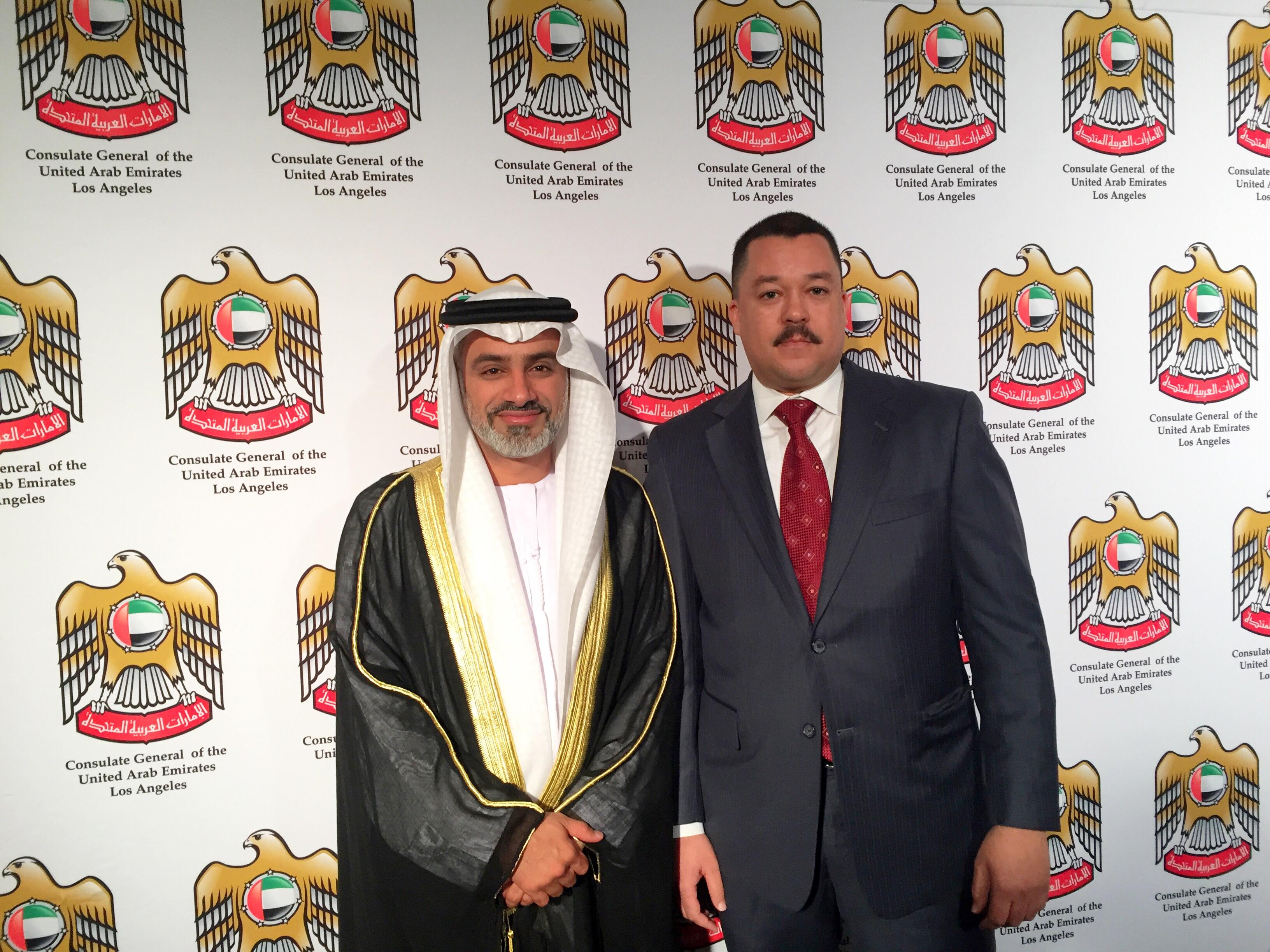 44th UAE National Day Celebration