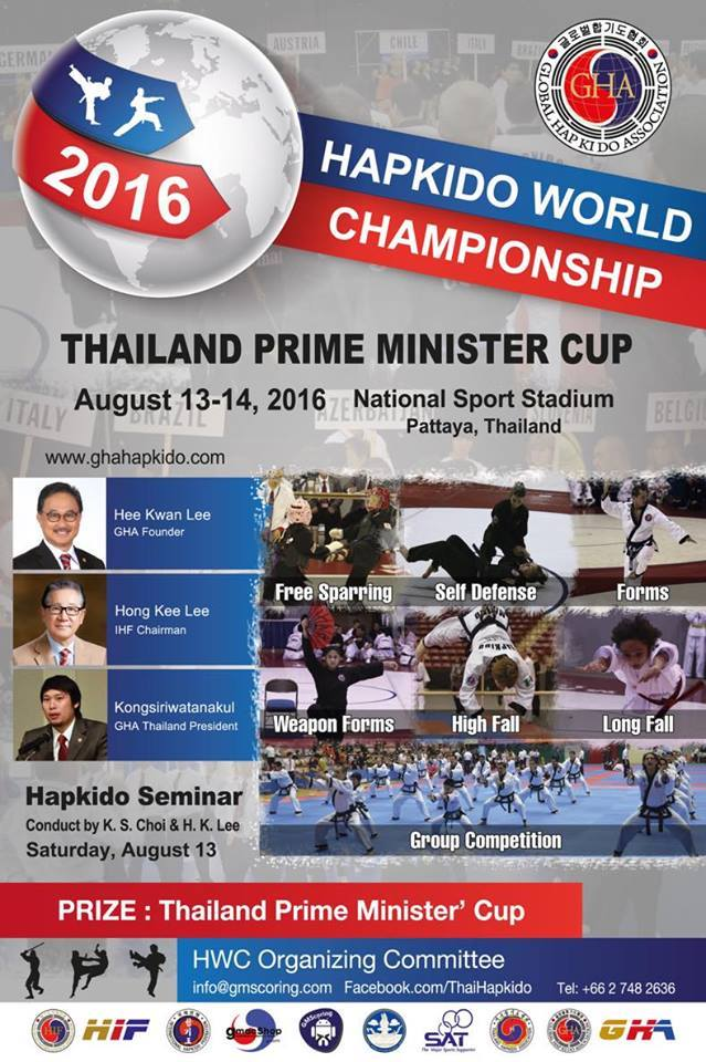 2016 Thailand Prime Minister's Cup