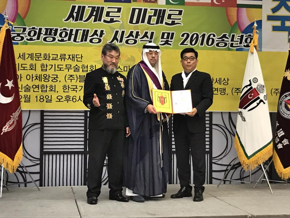 The Best Mugunghwa Peace Award & Martial Arts Award