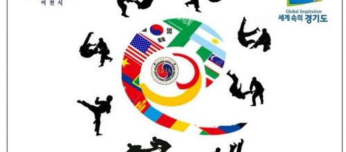 2017 Korea Hapkido Championship